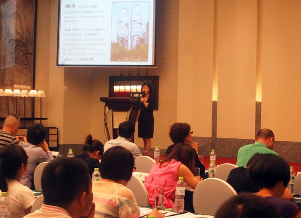 第三环节是由宁波银行总行国际结算部邬戍宇经理为大家讲